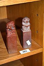 Pair of modern Chinese carved stone wax seals