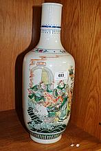 Chinese polychrome glazed vase, showing figures of