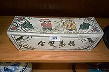Chinese pottery pillow, glazed with figures of