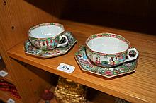 Pair of antique Chinese Cantonese teacups &