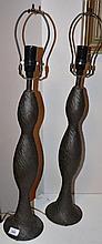 Pair Tom Corbin 'Vessel' bronze table lamps,
