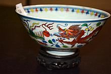 Chinese doucai bowl, fine porcelain with internal