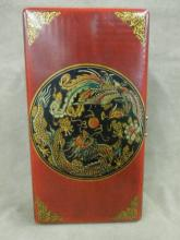 Chinese leather covered box