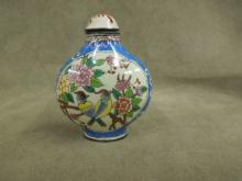 Chinese Enamel on Copper Snuff bottle