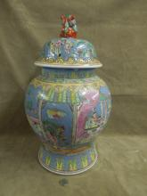 Chinese Famille Blue Porcelain Ginger Jar