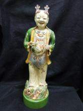 Chinese Porcelain Nobleman Sculpture