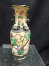 Chinese Crackle Glaze Porcelain Vase