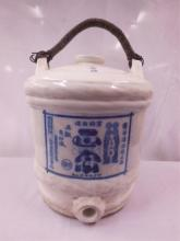 Chinese Porcelain Water Carrying Jug