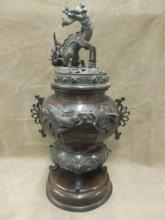 Chinese Bronze Covered Urn