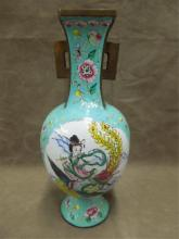 Chinese Enamel Vase Over Brass