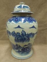 Large Chinese Blue & White Ginger Jar