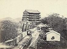 Dutton, Sylvester und Michaels, Vincent: Five Story Pagoda, Canton