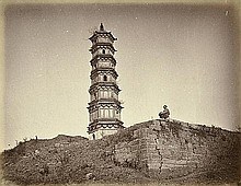 China: Views of China (Pagoda; Ruins)