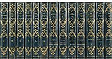Byron, George Gordon: The Works. 13 Bände