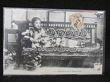 Chinese Ching Dynasty Post Card:The Picture of lady