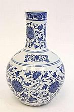 Chienlong Mark Blue & White Vase