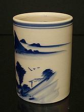 Chines Blue and White Brush Holder