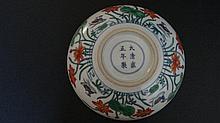Chinese QiengYonzhen Dynasty Doucai Plate