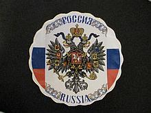 Russian Plate with Russian National Logo on It