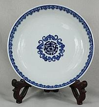 Chinese Qing Qienlong Mark of Blue and White
