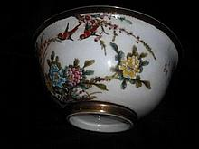 Chinese Famille Rose Marked Porcelain Bowl