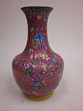 Chinese Corel Red Famille Rose Vase