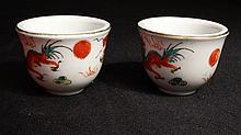 Chinese Qieng Dynasty 2 pcs of Tea Cups