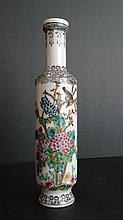 Chinese Republic Peiod HuaiRenTang Made of Vase