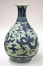 Chinese Blue & White Xuande Mark Vase