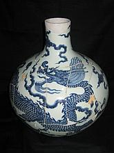 Chinese Ming Dynasty YongLe Blue&White Dragon Vase??????????? (fixed)H:16