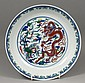 A Chinese doucai saucer dish: painted with a