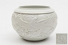A Chinese white glazed porcelain bowl: of ovoid fo