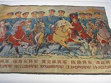 CHINESE CULTURAL REVOLUTION: A group of 14 machine