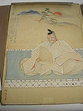 A Japanese print: depicting a seated Shinto priest