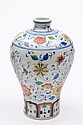 A Chinese porcelain vase: of baluster form