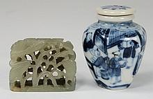A small Chinese porcelain jar and a small jade