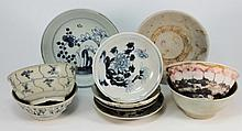 Tek Sing Cargo - Ten various Chinese bowls and