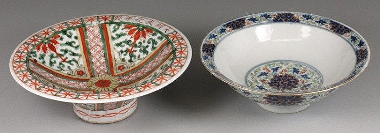 A Chinese famille rose pedestal bowl and one other