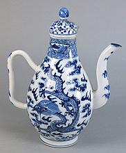 A Chinese blue and white ewer and cover: of
