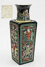 A Chinese famille verte/noire square section vase: