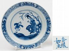 A Chinese blue and white saucer: with flared rim,