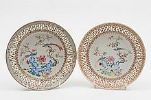 A matched pair of Chinese famille rose reticulated