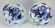 Two Chinese blue and white dragon dishes: each