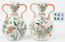 A pair of Chinese famille verte moonflasks: of