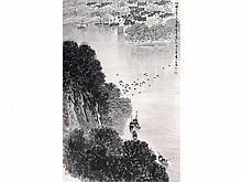 Song Wenzhi Jiangnan March