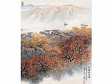 Song Wenzhi autumn concentrated Tunxi
