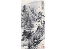 Huang Bin landscape