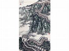 TAO YIQING landscape