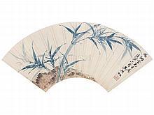 WU Fan Bamboo