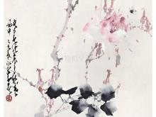 Chao Shao Rose Bee